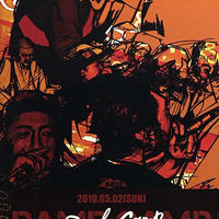 "RAMB CAMP / ""RAMB CAMP"" RELEASE LIVE AT BIG MAC [DVD]"