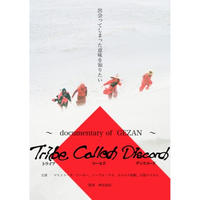 GEZAN / Tribe Called Discord -documentary of GEZAN- [DVD]
