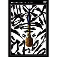 晋平太 x ばりさんぶらんど / 0.1% [DVD]