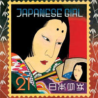 矢野顕子 / JAPANESE GIRL [LP]