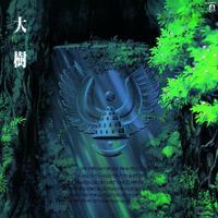 久石譲 / 天空の城ラピュタ シンフォニー編 大樹[LP]
