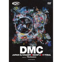 DMC JAPAN DJ CHAMPIONSHIP 2017 FINAL [2DVD]