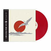 11月上旬入荷予定 - ESOTERIC / ESOTERIC VS. JAPAN [LP] (TRANSPARENT RED VINYL+帯付)