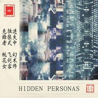 FZPZ / HIDDEN PERSONAS [LP]