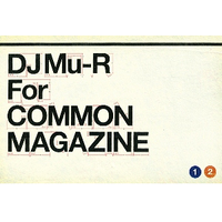 DJ Mu-R / Common Magazine × DJ Mu-R [MIX CD]