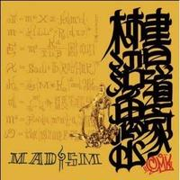 柿沼 鬼山 / MADISM mixed by DJ MUTA [DVD]