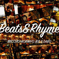 MACCHO(from OZROSARUS), NORIKIYO, 般若 & DABO / BEATS & RHYME [7inch]