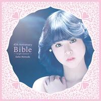松田 聖子 / Seiko Matsuda 40th Anniversary Bible」[2LP] -picture vinyl-