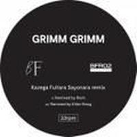 GRIMM GRIMM /Kazega Fuitara Sayonara remix [7inch]