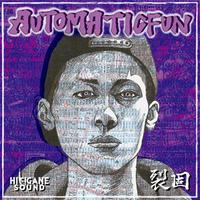 裂固 / AUTOMATICFUN [CD]