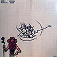 ILLSUGI / library Vol.0 [MIX CD]