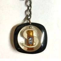 [Keychain]Suze