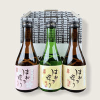 手提げタイプのギフトセット はねぎ搾り 純米吟醸・純米・本醸造 300ml×3本入り [GFT-HNG300×3]