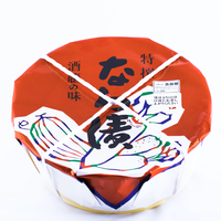 奈良漬 3kg [NARAZUKE3]