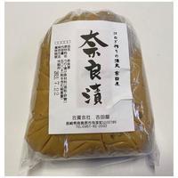 アソート奈良漬(小3〜4枚入り) [NARAZUKESYO]