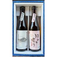 ギフトセット 普賢の夢 純米吟醸・はねぎ搾り 純米吟醸 720ml×2本入り [GFT-7]
