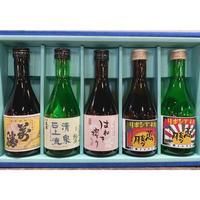 季節の日本酒セット(毎月定期便)