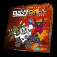 【予約商品・3/24発売予定】ロジックロボット【送料無料!】