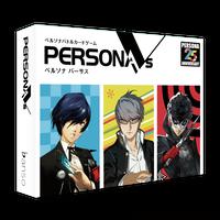 ペルソナバトルカードゲーム『ペルソナVS』