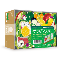 【予約商品・4/26発売予定】サラダマスター【期間限定送料無料!】