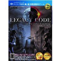 LEGACY CODE The Best版-日蝕と月の物語-