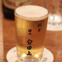 瓶ビール専用グラス 料亭 深川分田上
