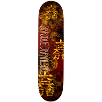 Samurai Shogun Ishida Skateboard TRUCK & WHEEL SET