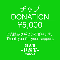 支援チップ ¥5,000