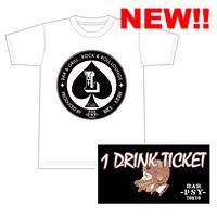 L -Cafe- Tシャツ(ホワイト)& 1ドリンクチケット(WEB限定価格)