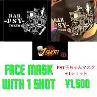 PSY子ちゃんマスク&1ショット