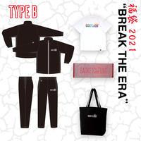【予約制】福袋2021 / TYPE B