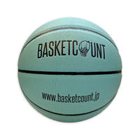 BASKETBALL / MINT