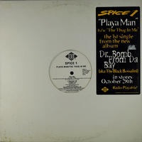 Spice 1 - Playa Man / The Thug In Me