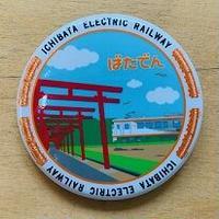 缶バッチ(7000系)