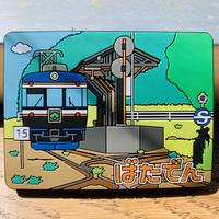 ラバーマグネット(一畑口駅)