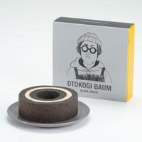 OTOKOGI BAUM(ミックス)
