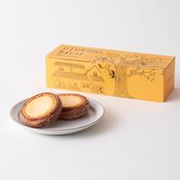 チーズイン&抹茶カスタードバウム(各種3個づつ 計6個)※冷凍商品となります
