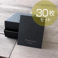サンキューカード兼アクセサリー台紙【30枚】71×59mm ※ブラック