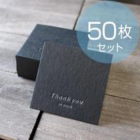 サンキューカード兼アクセサリー台紙【50枚】57×57mm ※ブラック