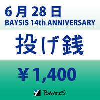 【6/28 BAYSIS 14th ANNIVERSARY】投げ銭1400円
