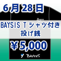 【6/28 BAYSIS Tシャツ付き】投げ銭