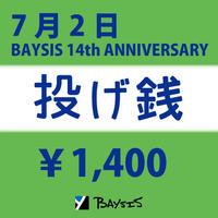 【7/2  BAYSIS 14th ANNIVERSARY】投げ銭1400円