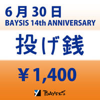 【6/30 BAYSIS 14th ANNIVERSARY】投げ銭1400円