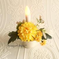 仏花 〈火を使わないロウソク付き〉鞠花B12 花器アイボリー