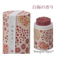 和遊  【お線香】白梅の香り BG04