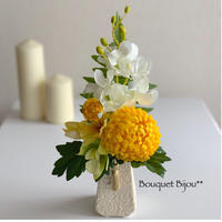 ●お供え花【モダン 仏花】プレミアム舞花 B57