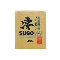 新潟産コシヒカリ「凄米」特別栽培米 450g