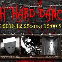"""『前売りチケット』12/25(SUN)BIG CRUNCH""""HARD DANCE X'mas""""*注)チケットの発行はありません。購入前に注意事項をご確認下さい。"""
