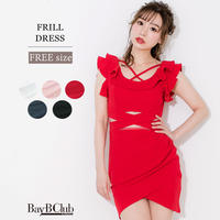 ダブルフリルミニタイトドレス(h18005c)