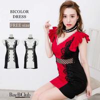 チョーカー付きフリルスリーブミニタイトドレス(e19013)